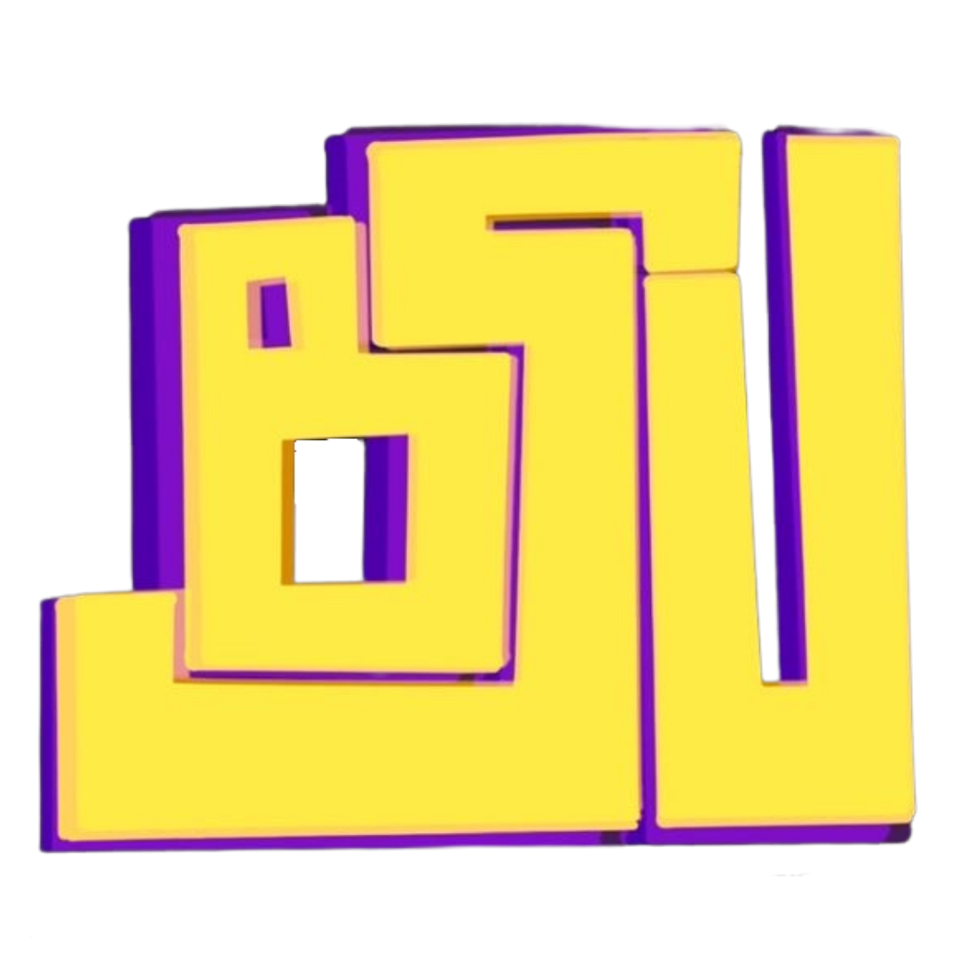 BSU logo transparent